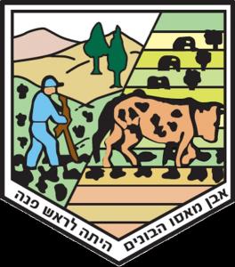 סמל המועצה
