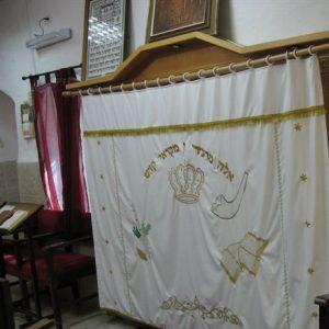 בית הכנסת הספרדי הקטן