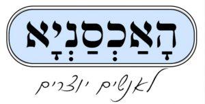 לוגו אכסניא